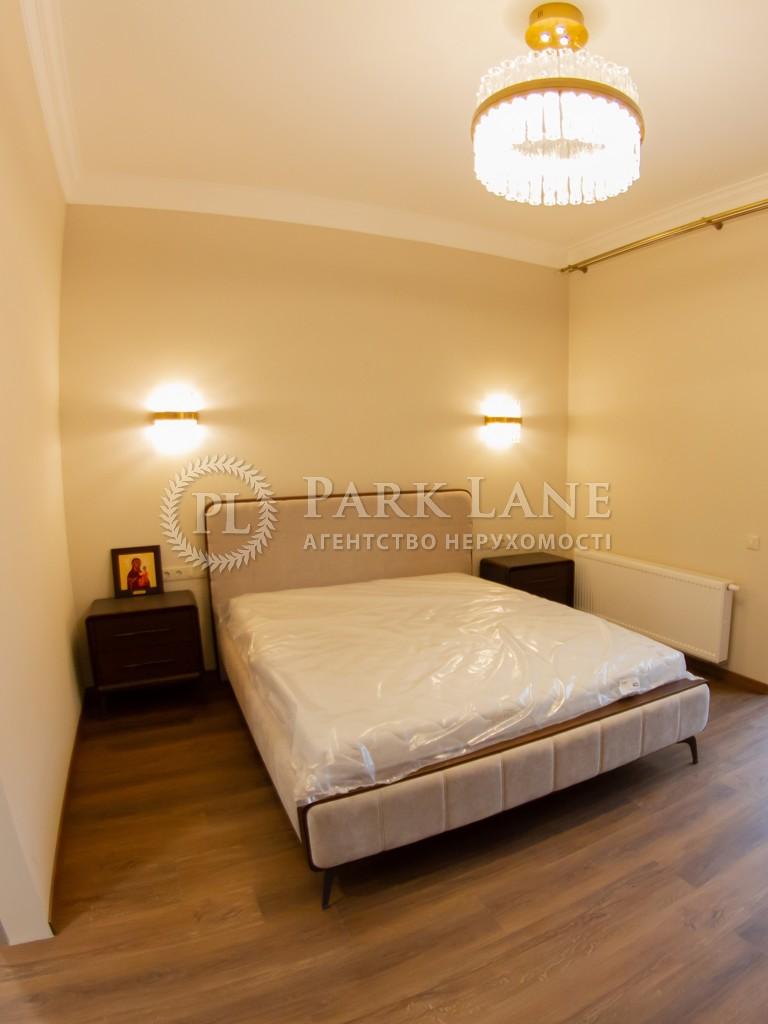 Квартира ул. Тургеневская, 22а, Киев, N-22752 - Фото 4