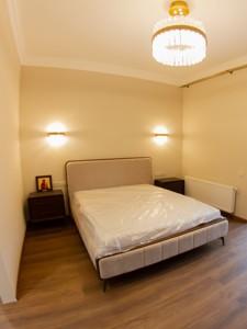 Квартира N-22752, Тургеневская, 22а, Киев - Фото 6