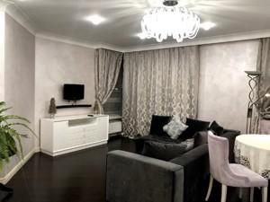 Квартира Z-746562, Заречная, 1в, Киев - Фото 4