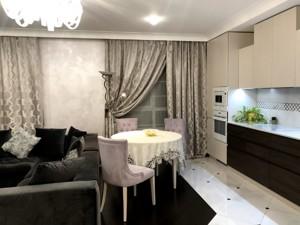 Квартира Z-746562, Заречная, 1в, Киев - Фото 8