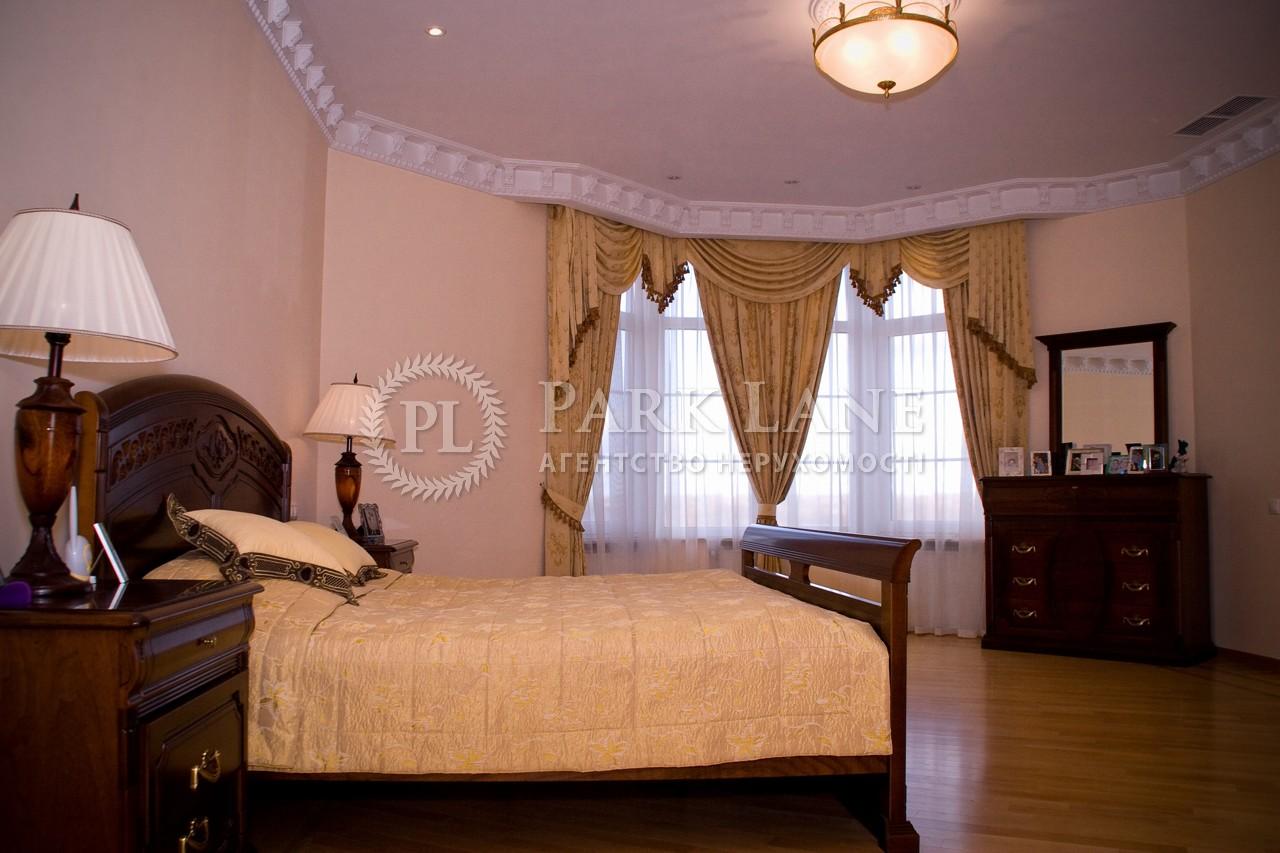 Будинок Лісники (Києво-Святошинський), R-37821 - Фото 5
