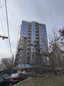 Квартира K-31288, Мирная, 2/1, Киев - Фото 2