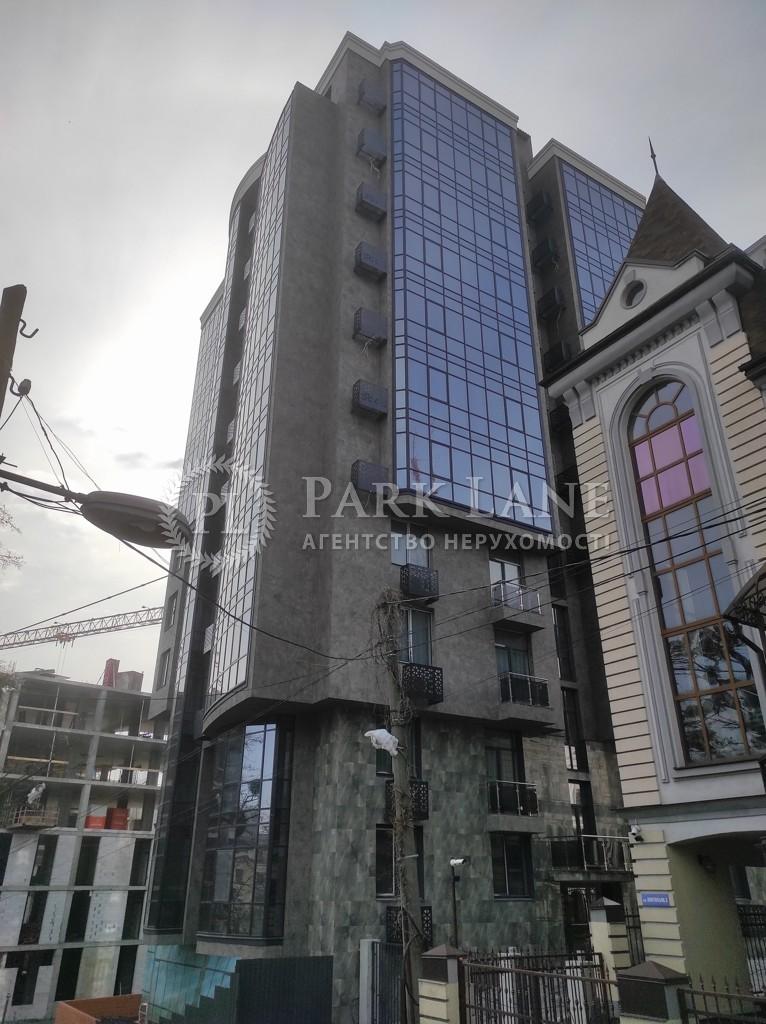 Квартира ул. Мирная, 2/1, Киев, K-31281 - Фото 13