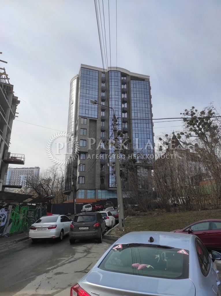 Квартира ул. Мирная, 2/1, Киев, K-31281 - Фото 14