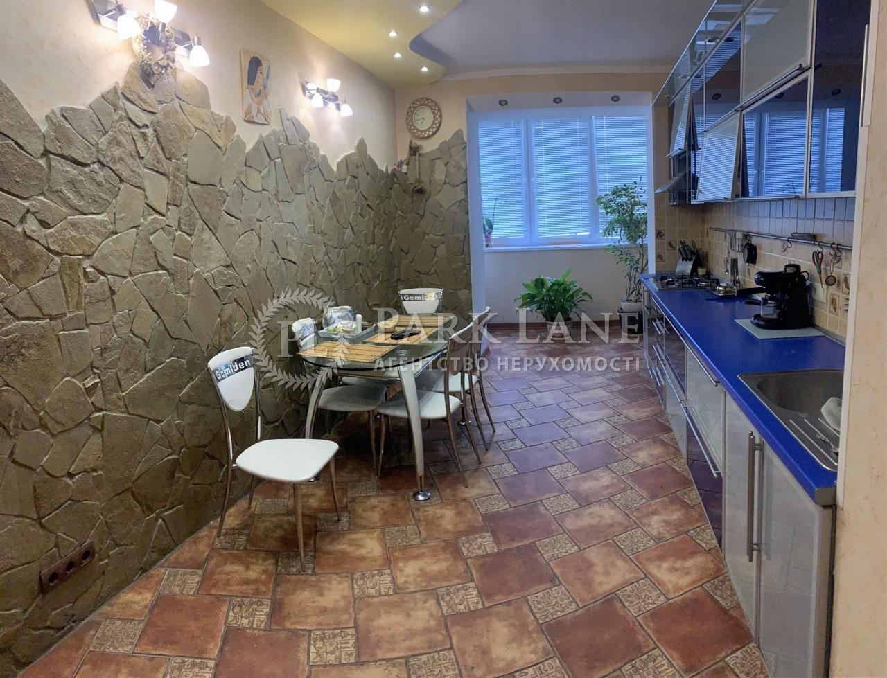 Квартира ул. Гончара Олеся, 62, Киев, Z-374041 - Фото 13