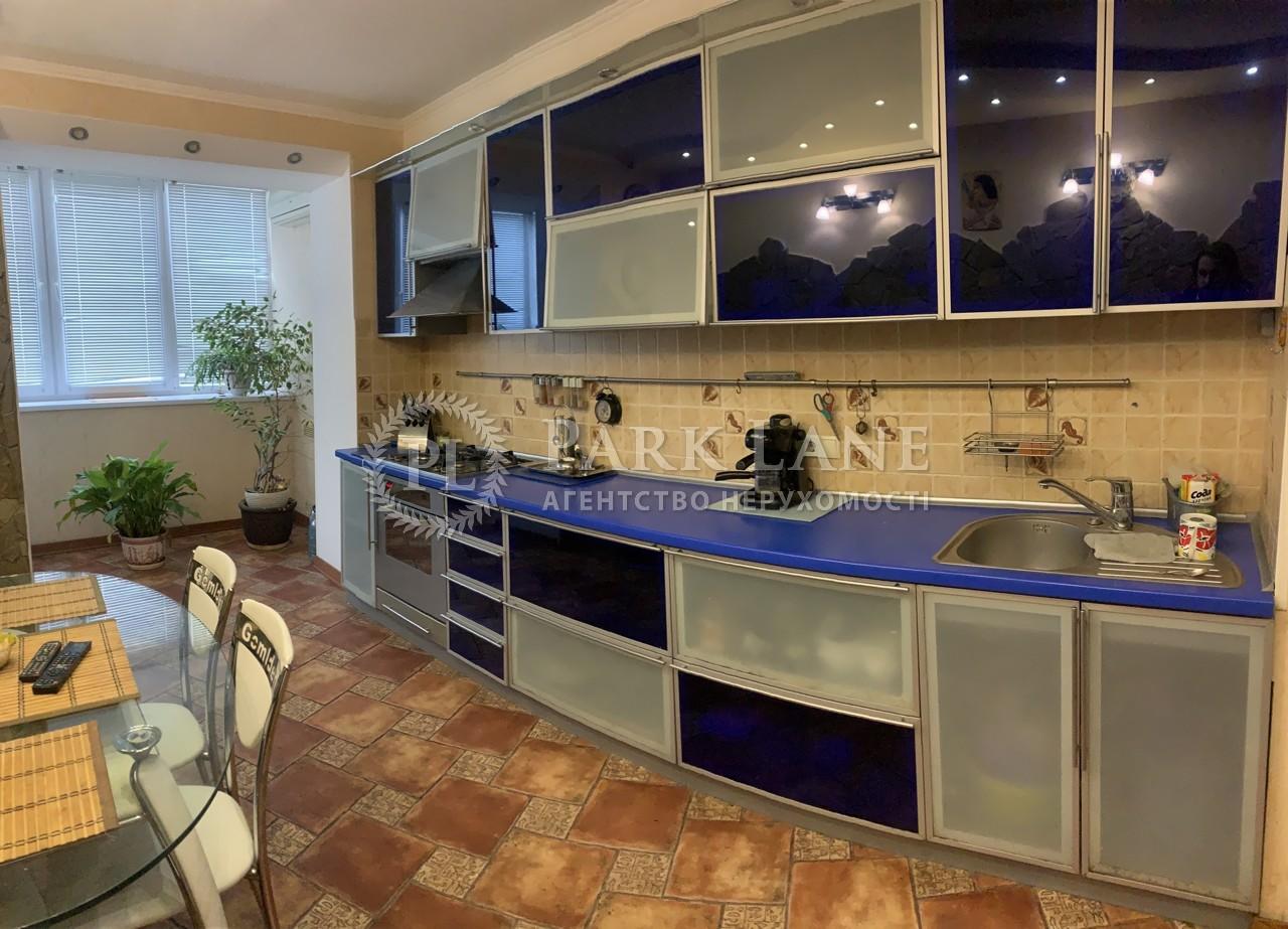 Квартира ул. Гончара Олеся, 62, Киев, Z-374041 - Фото 12