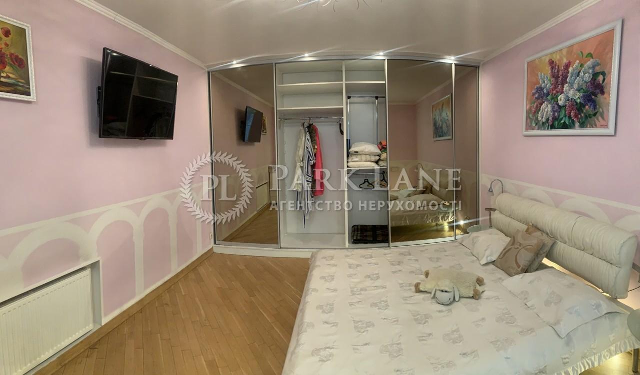 Квартира ул. Гончара Олеся, 62, Киев, Z-374041 - Фото 6