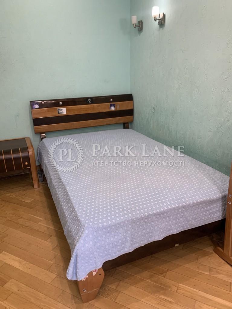 Квартира ул. Гончара Олеся, 62, Киев, Z-374041 - Фото 11