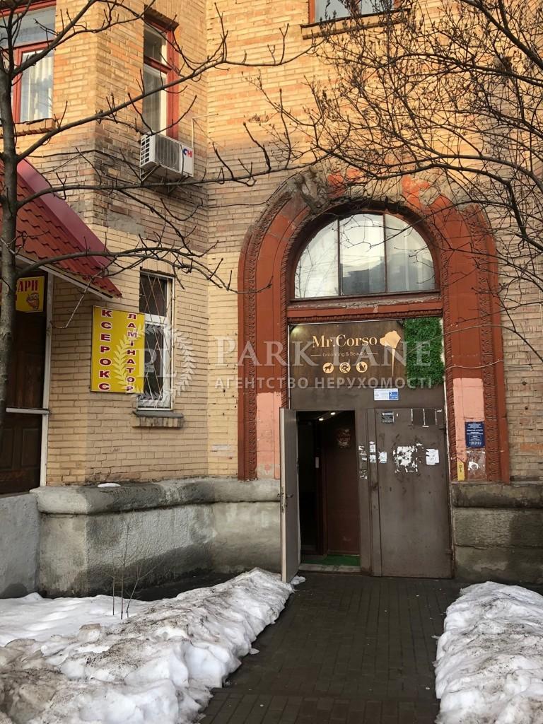 Нежилое помещение, ул. Деревлянская (Якира), Киев, F-14300 - Фото 16