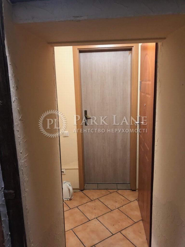 Нежилое помещение, ул. Деревлянская (Якира), Киев, F-14300 - Фото 14