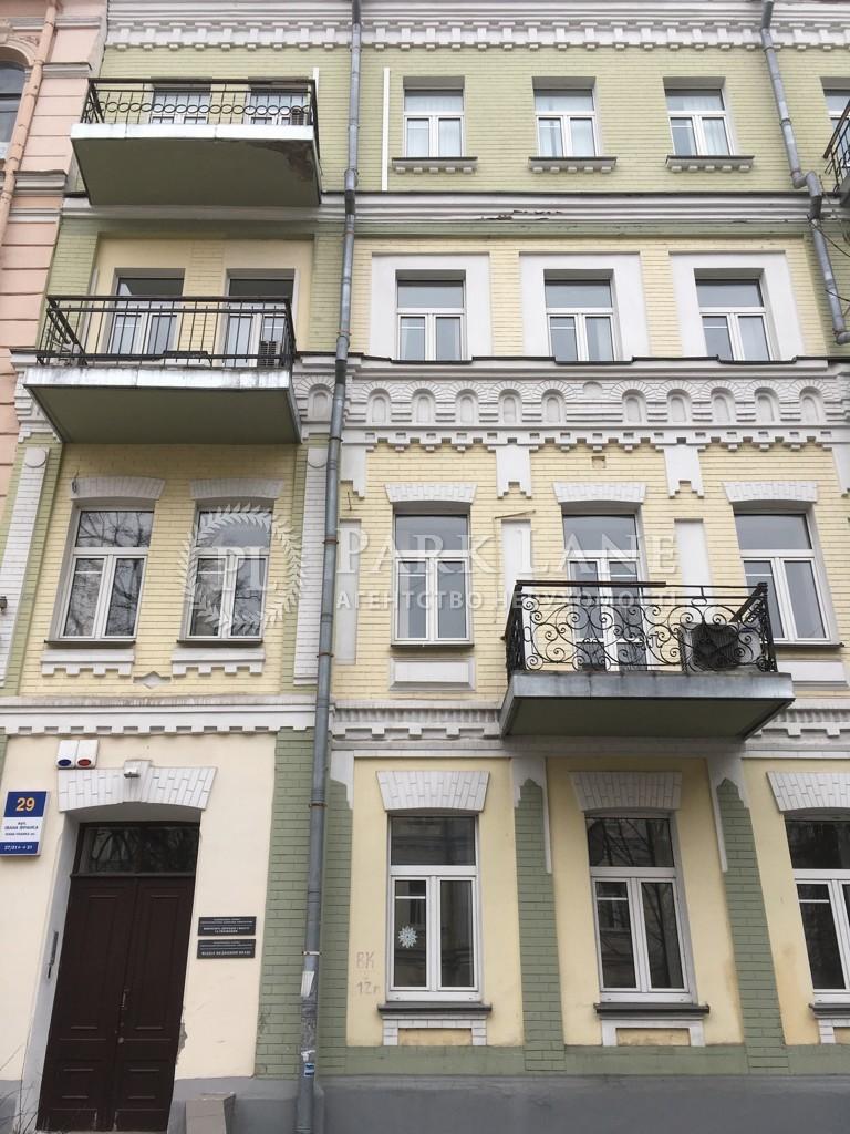 Нежитлове приміщення, B-100110, Франка Івана, Київ - Фото 1
