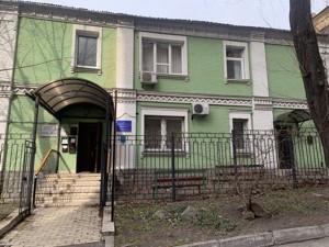Коммерческая недвижимость, J-29930, Ярославов Вал, Шевченковский район