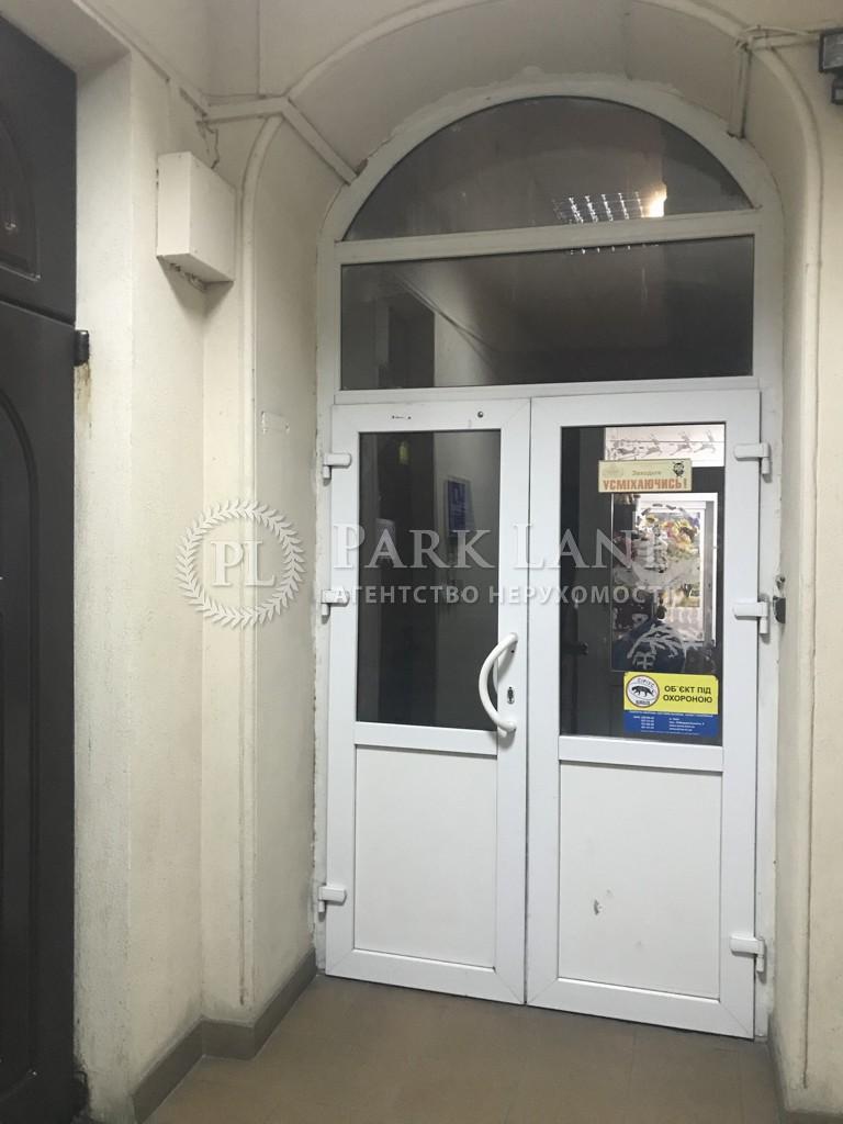 Квартира Z-754648, Толстого Льва, 13, Киев - Фото 12