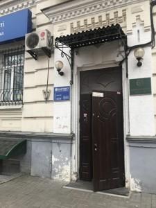 Квартира Z-754648, Толстого Льва, 13, Киев - Фото 14