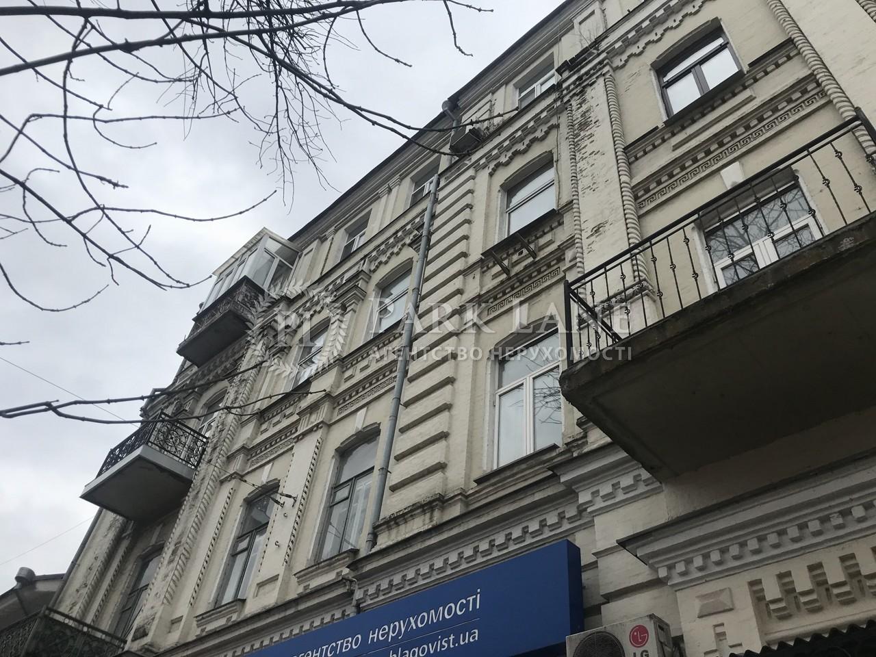 Квартира Z-754648, Толстого Льва, 13, Киев - Фото 16