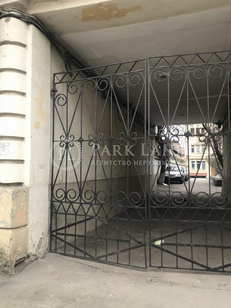 Квартира Z-754648, Толстого Льва, 13, Киев - Фото 15