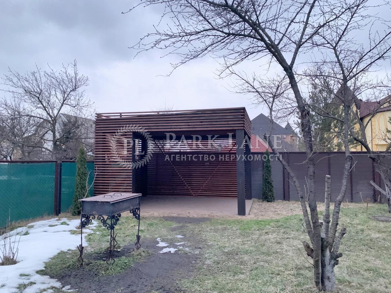 Земельный участок K-31552, Садовая (Осокорки), Киев - Фото 11