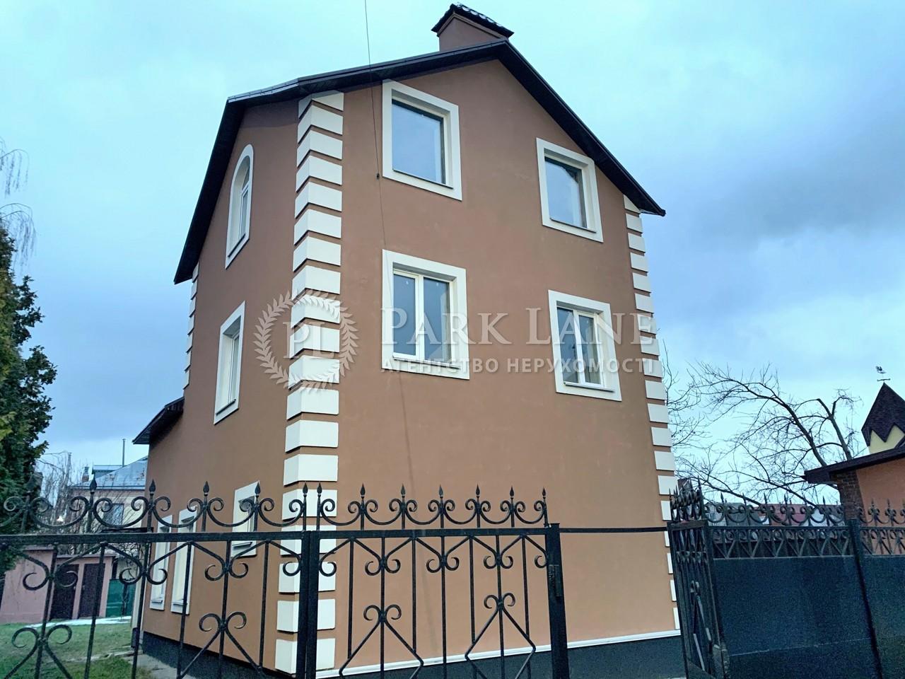 Земельный участок K-31552, Садовая (Осокорки), Киев - Фото 16