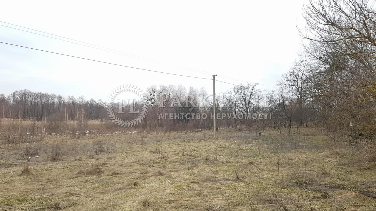 Земельный участок N-22850, Кийлов - Фото 8