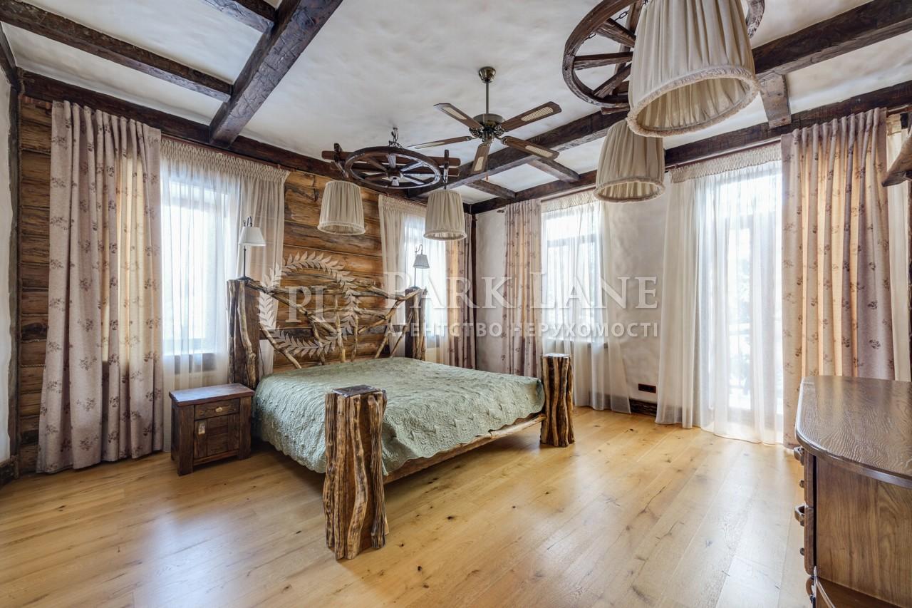 Будинок Лебедівка (Вишгородський), R-37896 - Фото 7
