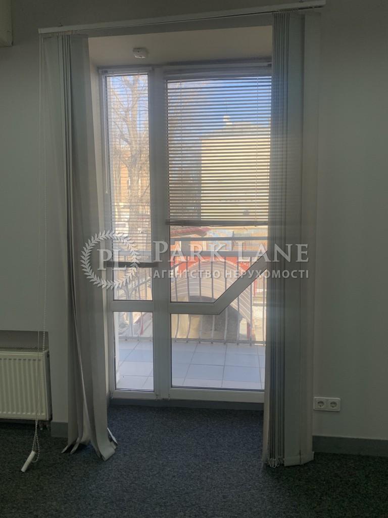 Нежилое помещение, ул. Выборгская, Киев, N-22853 - Фото 8