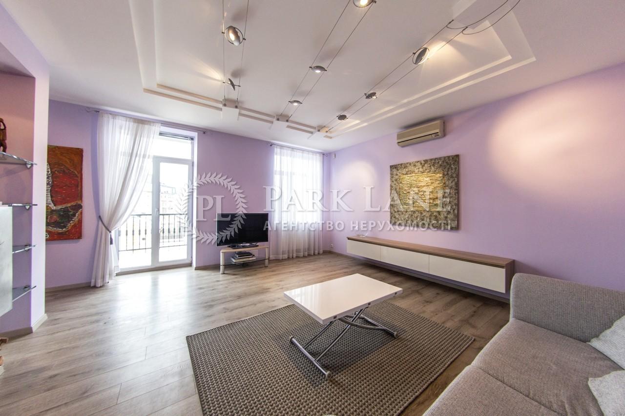 Квартира ул. Лютеранская, 21, Киев, C-63114 - Фото 3
