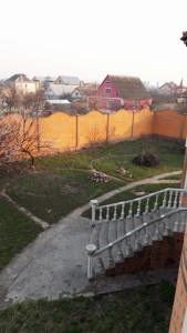 Дом Z-1030367, Большая Александровка - Фото 3