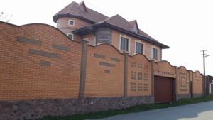 Дом Z-1030367, Большая Александровка - Фото 5