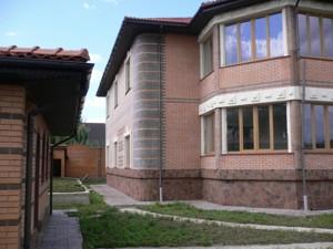 Дом Z-1030367, Большая Александровка - Фото 4