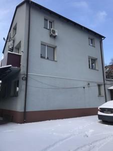 Дом R-37906, Старонаводницкая, Киев - Фото 1