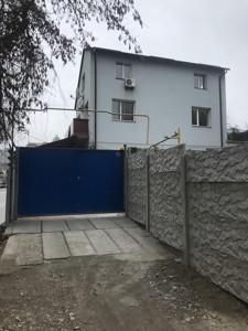 Дом R-37906, Старонаводницкая, Киев - Фото 2