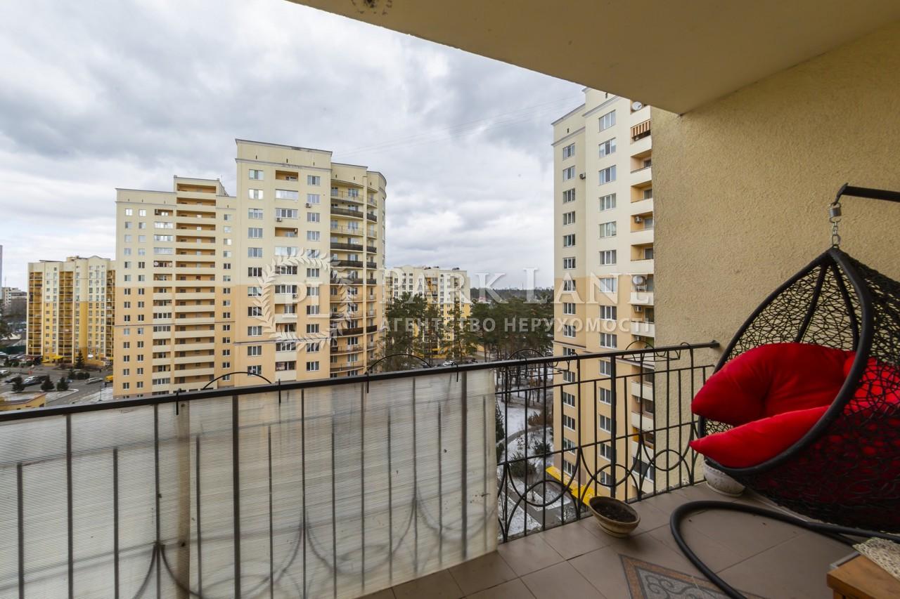 Квартира L-28319, Лобановського, 21, Чайки - Фото 31