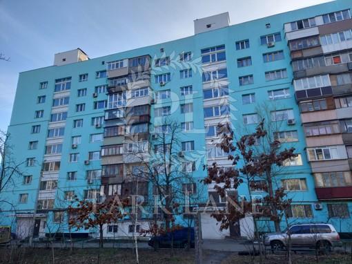 Квартира Тульчинская, 3, Киев, Z-806243 - Фото
