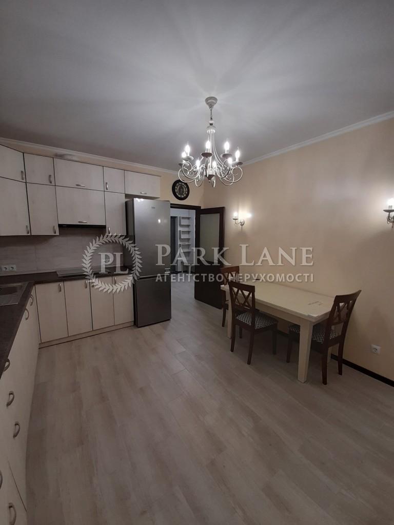 Квартира K-31563, Жмаченко Генерала, 28, Киев - Фото 10