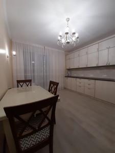 Квартира K-31563, Жмаченко Генерала, 28, Киев - Фото 11