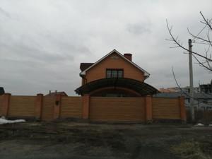 Дом Z-477922, Пограничная, Гатное - Фото 1