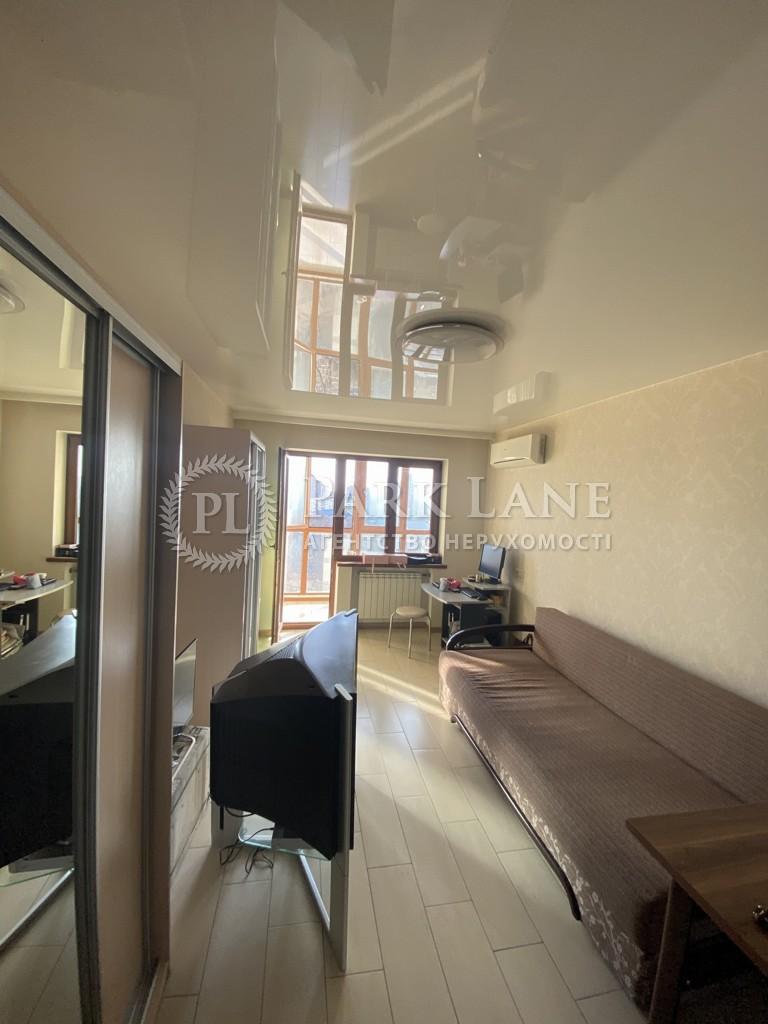 Квартира ул. Панаса Мирного, 11, Киев, Z-97615 - Фото 6