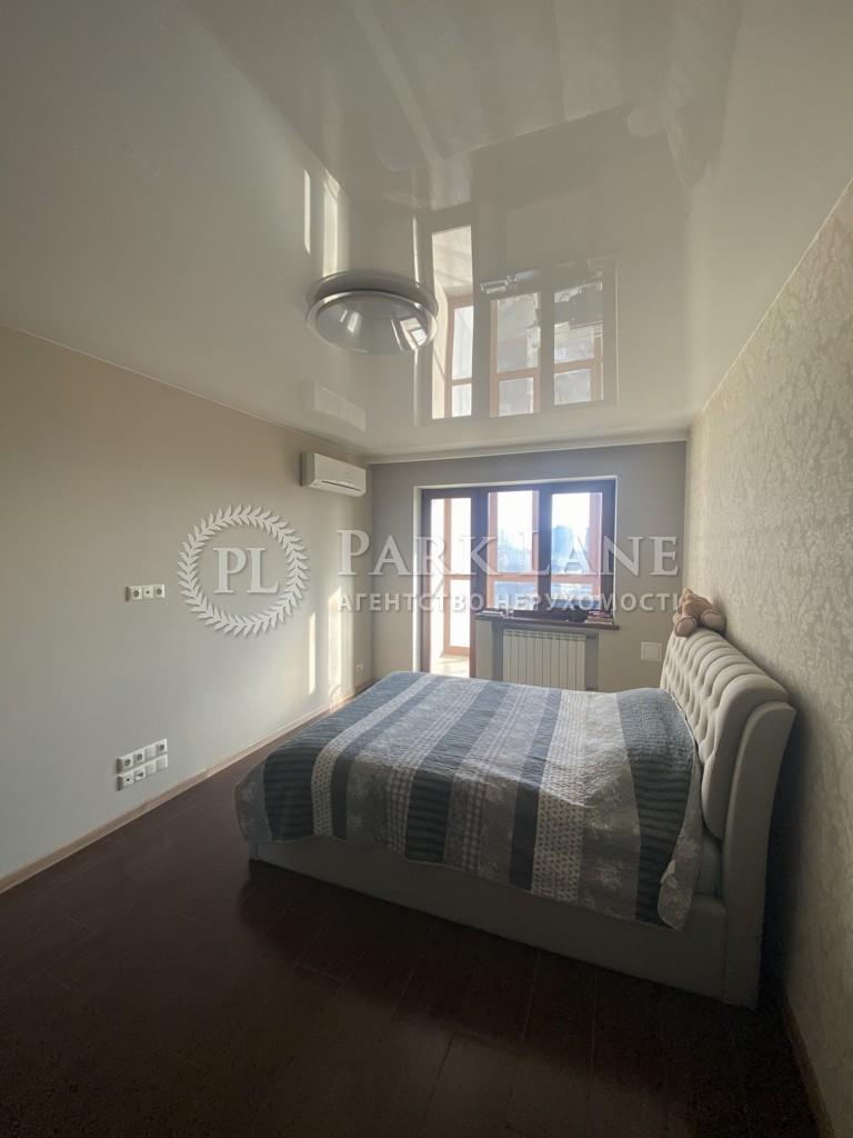 Квартира ул. Панаса Мирного, 11, Киев, Z-97615 - Фото 9