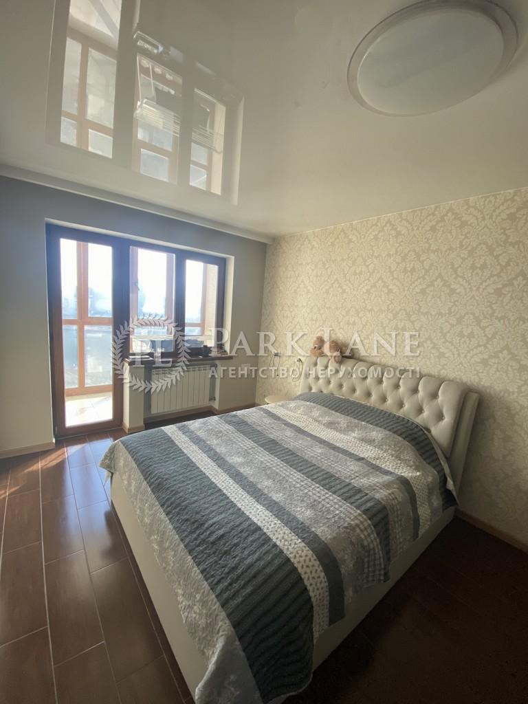 Квартира ул. Панаса Мирного, 11, Киев, Z-97615 - Фото 10
