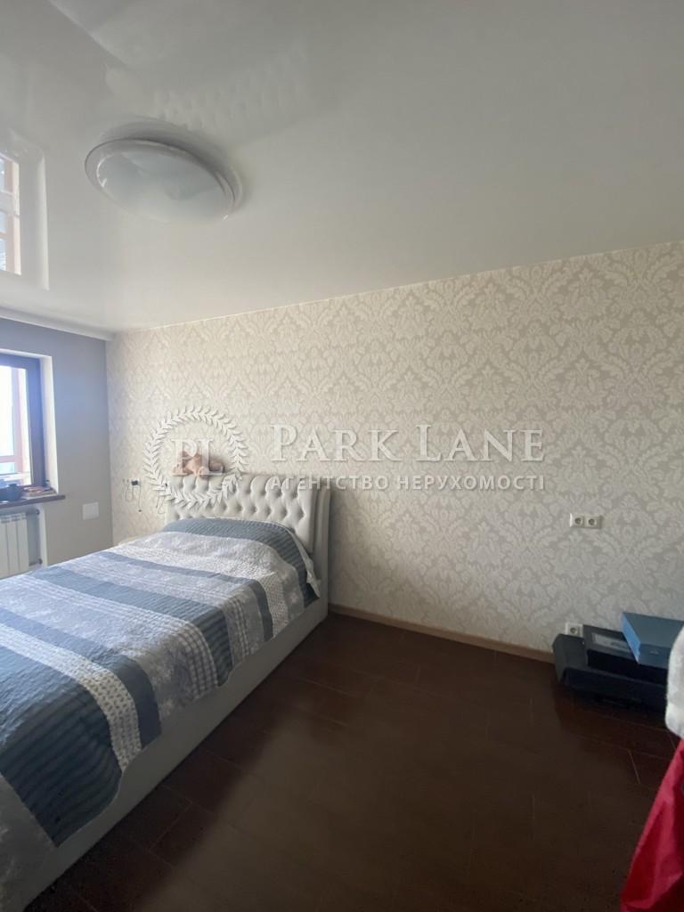 Квартира ул. Панаса Мирного, 11, Киев, Z-97615 - Фото 11