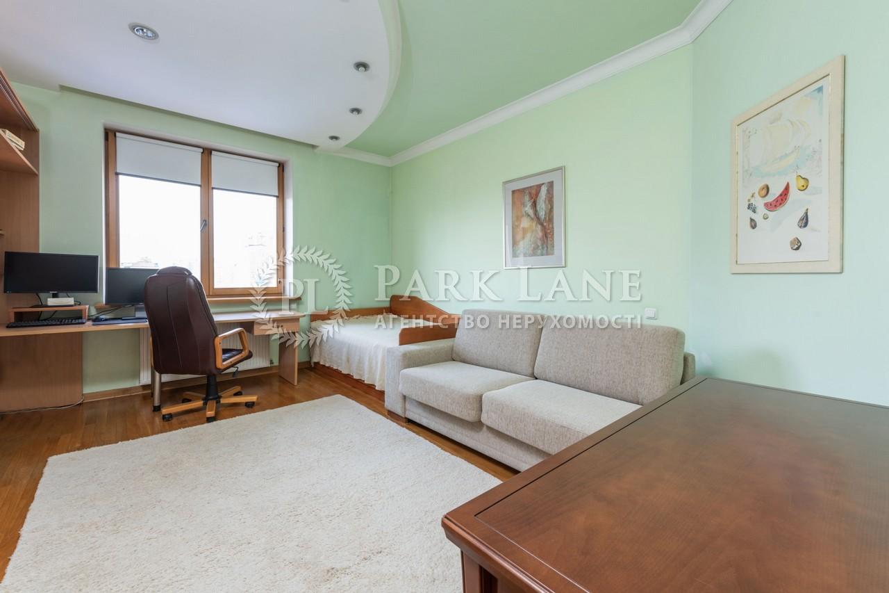 Квартира R-37918, Павловская, 18, Киев - Фото 12