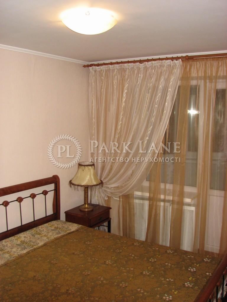 Квартира ул. Почайнинская, 19, Киев, R-37930 - Фото 5