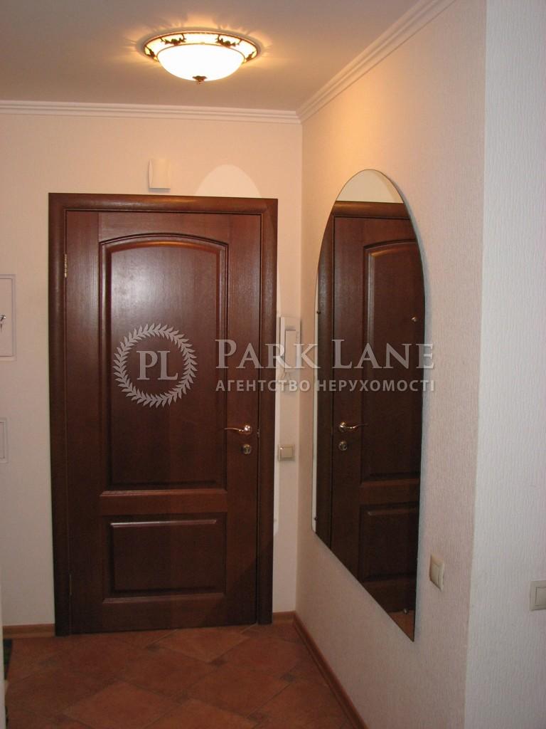 Квартира ул. Почайнинская, 19, Киев, R-37930 - Фото 14