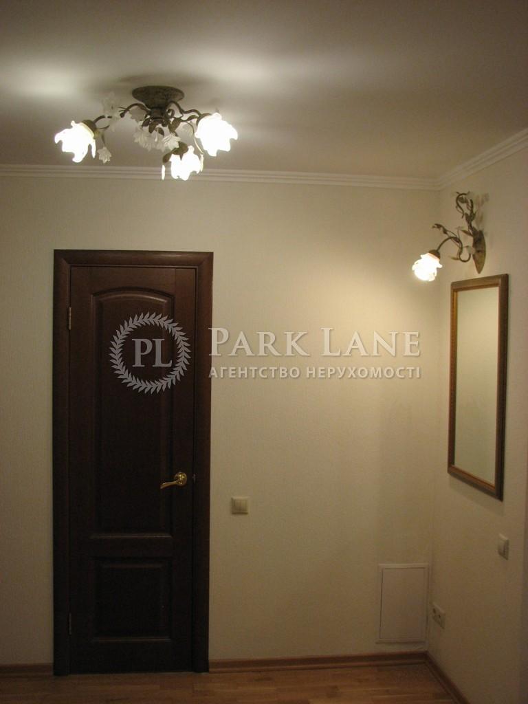 Квартира ул. Почайнинская, 19, Киев, R-37930 - Фото 13