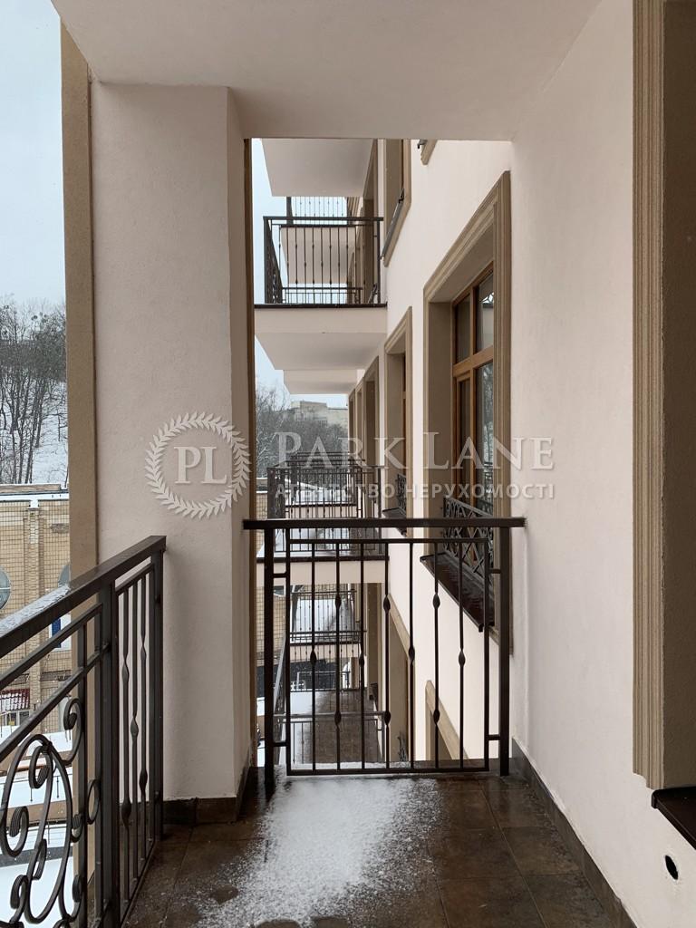 Квартира ул. Бойчука Михаила (Киквидзе), 17, Киев, K-31443 - Фото 6