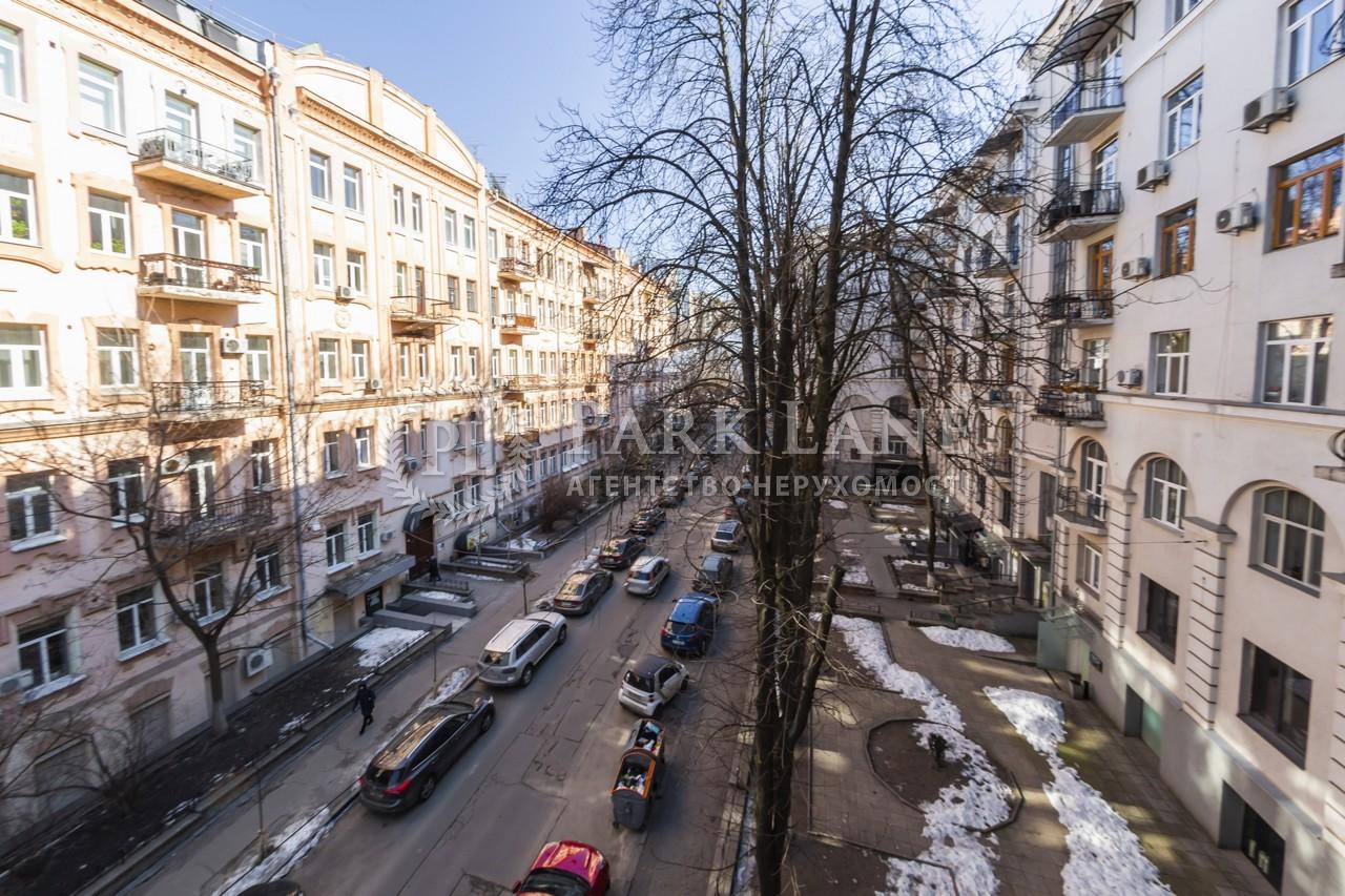 Квартира I-31422, Заньковецкой, 5/2, Киев - Фото 19