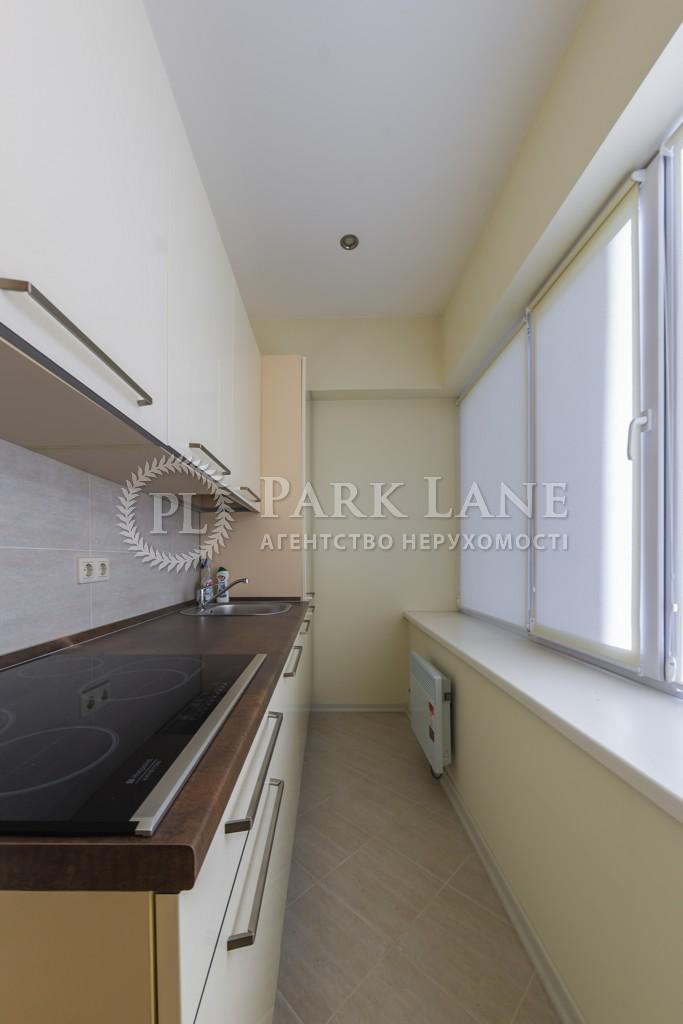 Квартира I-31422, Заньковецкой, 5/2, Киев - Фото 11