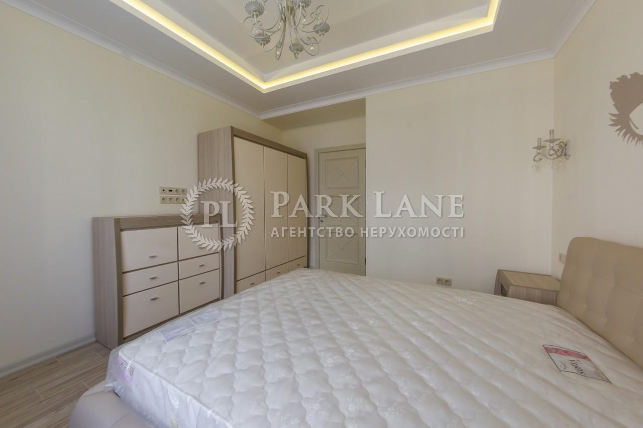 Квартира I-31422, Заньковецкой, 5/2, Киев - Фото 9