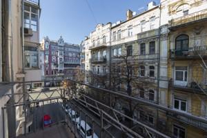 Квартира I-31422, Заньковецкой, 5/2, Киев - Фото 18