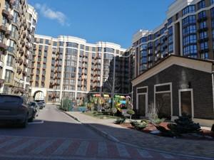Квартира N-23135, Мартынова, 12, Софиевская Борщаговка - Фото 2